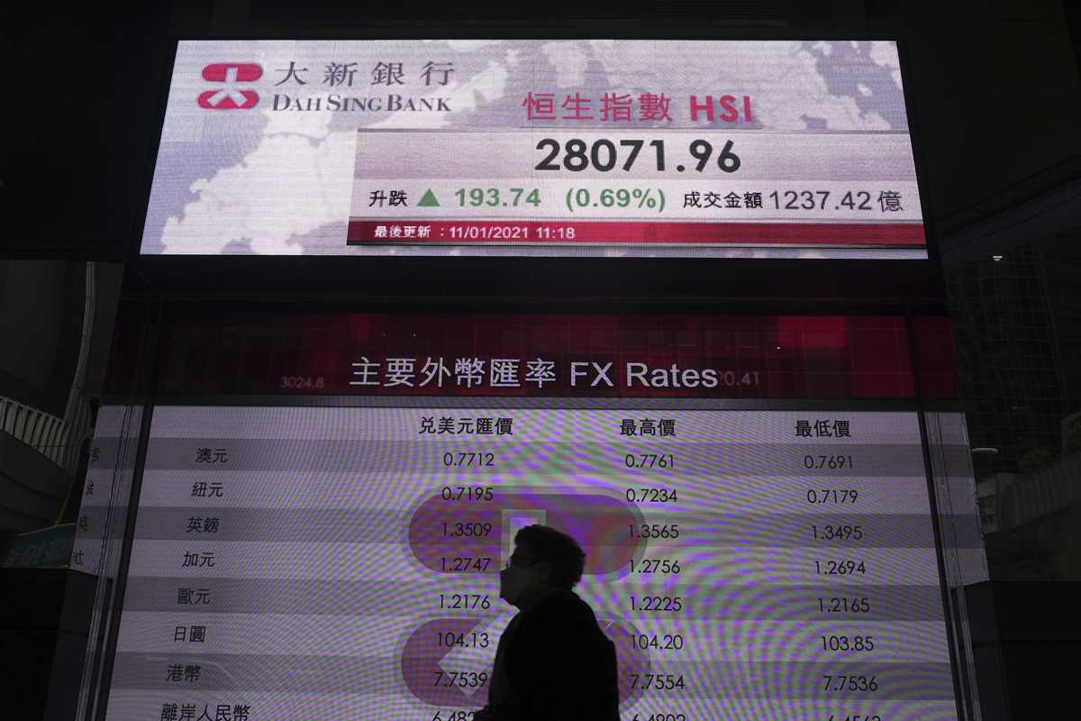 asian shares mixed amid economic aid hopes pandemic fears 2021 01 11 2 primaryphoto