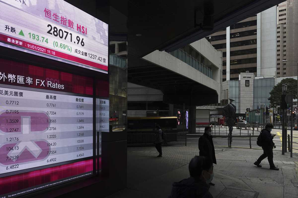 asian shares mixed amid economic aid hopes pandemic fears 2021 01 11 3 primaryphoto