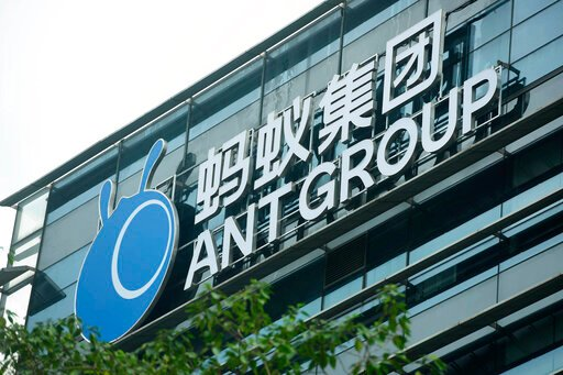 China's Ant Group shares credit data with central bank
