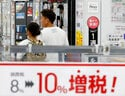 Japan's economy slows, logging 0.2% annual expansion in 3Q