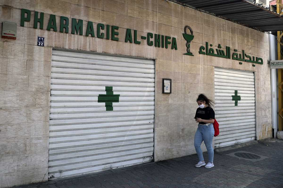 pharmacies close doors over shortages in crises hit lebanon 2021 06 11 2 primaryphoto
