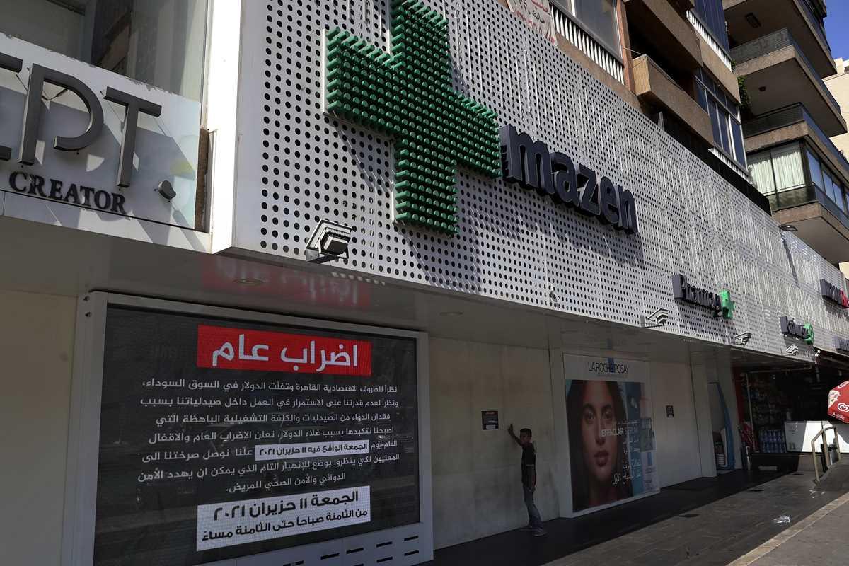 pharmacies close doors over shortages in crises hit lebanon 2021 06 11 5 primaryphoto