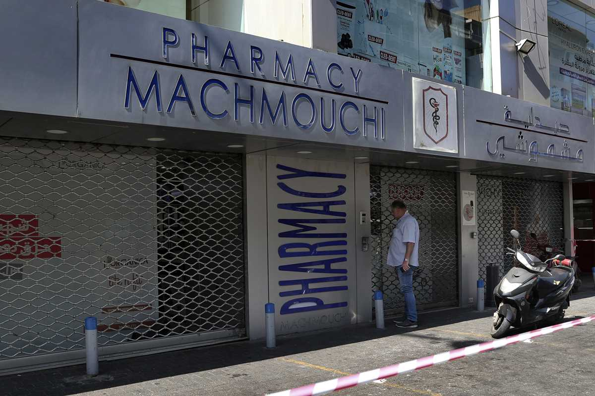 pharmacies close doors over shortages in crises hit lebanon 2021 06 11 6 primaryphoto