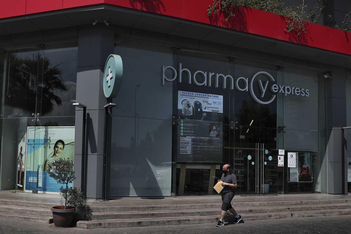 pharmacies close doors over shortages in crises hit lebanon 2021 06 11 7 primaryphoto