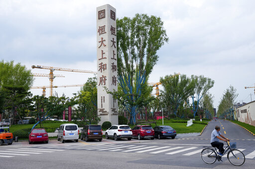 Report: Struggling Chinese developer makes bond payment