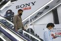 Sony raises forecast as sales hold up amid COVID damage