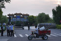 Image for The Latest: Virus on rise in eastern Chinese city of Nanjing