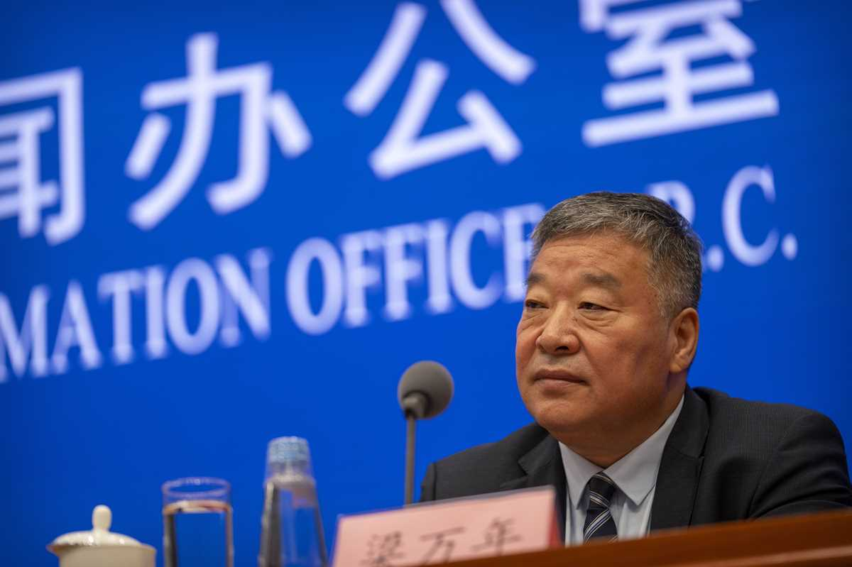 Liang Wannian