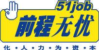 51job logo