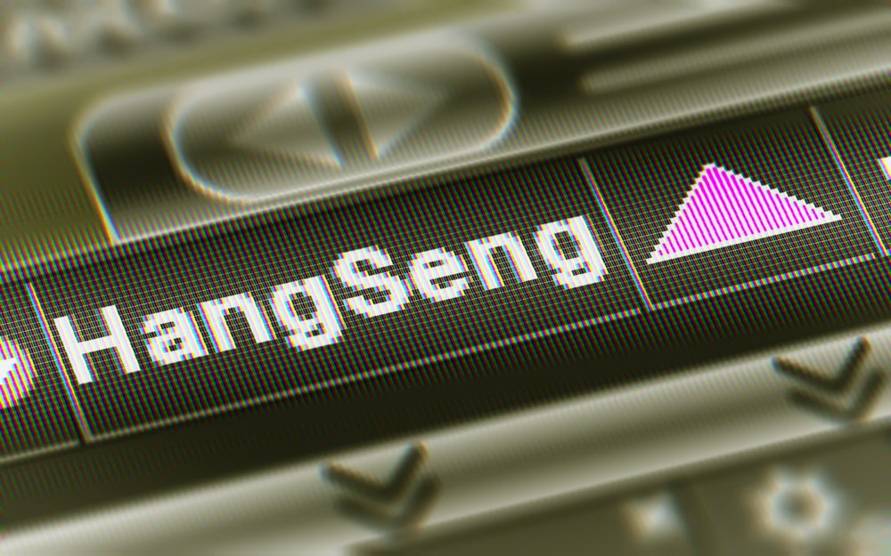 What is the Hang Seng index?