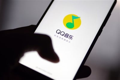Tencent Music Stock is a Risky Yet Rewarding Bet Much Lower