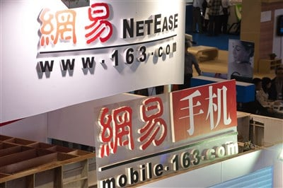 NetEase (NASDAQ:NTES): A Chinese Growth Stock to Add Now