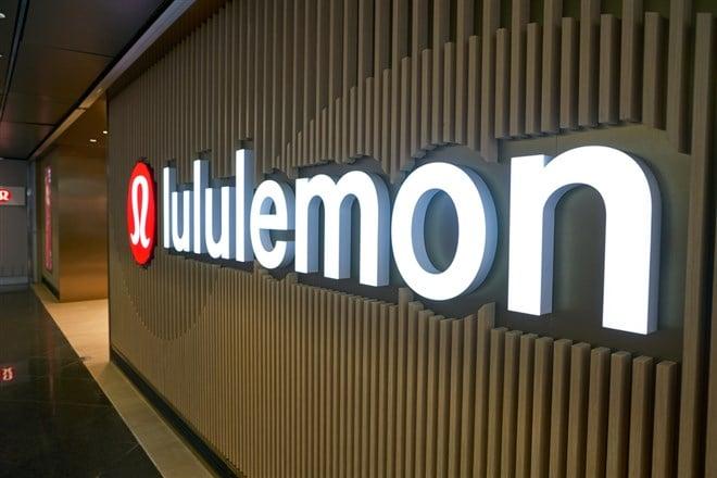 Lululemon (NASDAQ: LULU) Lines Up For A Run At Highs