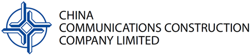 China Communications Construction logo