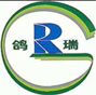 China Gerui Adv Mtals Grp Ltd logo