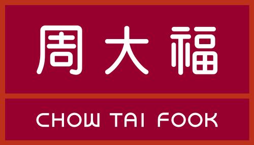 CHOW TAI FOOK J/ADR logo