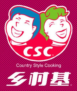 Country Syl Ckng Restaurant Chain logo