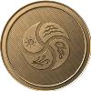 Greeneum logo