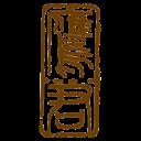 Great Eagle logo