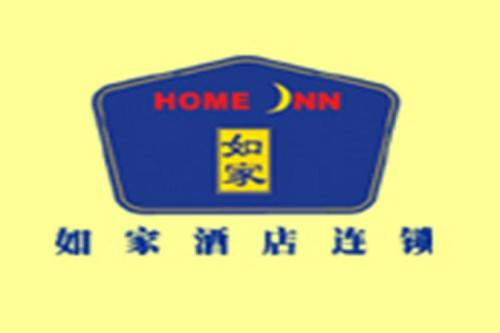Homeinns Hotel Group logo