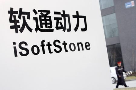 iSoftStone Holdings Ltd logo