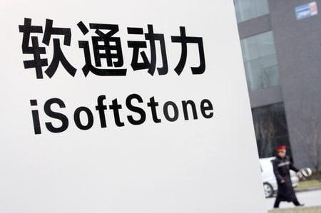 iSoftStone logo