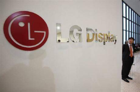 LG Display Co. Ltd. logo