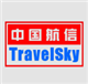 TravelSky Technology logo