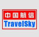TravelSky Technology logo