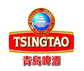 Tsingtao Brewery Company Limited logo