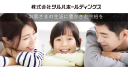 Tsuruha logo
