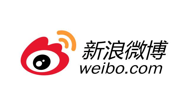 Weibo Corp logo