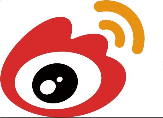 Weibo Corp (ADR) logo